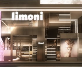 Limoni Design Your Beauty Main Window