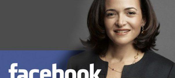 sandberg facciamoci  Facciamoci avanti : Sheryl Sandberg - Bella Magazine